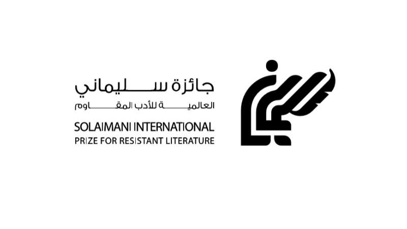 إطلاق جائزة سليمانيّ العالميّة... الشيخ مخدّر: أهدافنا تعزيز ودعم الإبداع